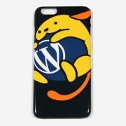 IPHONE6PLUS_WAPUU650_8be45fd9-aea3-40fd-8696-194960952481_1024x1024